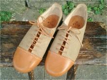 しょうゆの短靴 [mour-007]