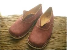 歩きやすく改良した靴