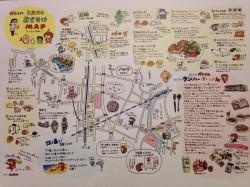 高座渋谷マップ